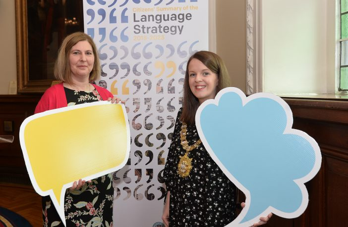 Lord Mayor of Belfast Councillor Nuala McAllister has launched Belfast City Council's Language Stategy at City Hall today. Also pictured is Prof Janice Carruthers from Queen's University Belfast who spoke at this morning's launch.